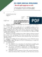 Siyin 415 PDF