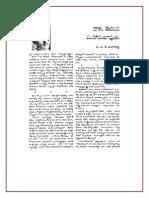 Vak Malladi Anandavani 1940