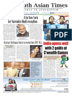 Vol 7 Issue 13 -July 26 Augest 1, 2014