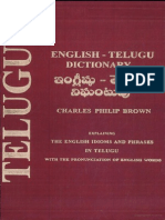 English-Telugu Dictionery Charles Brown