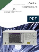 Оптический анализатор спектра Anritsu MS9740A
