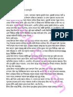 ইলা ও মিলার সেক্স Ila_O_Milar_sex
