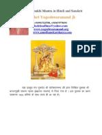 Baglamukhi Mantras in Hindi and Sanskrit