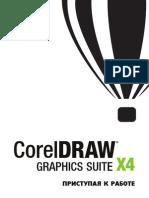 CorelDRAW Graphics Suite X4