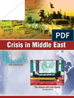 Crisis in Middle East by Syed Zaid Hamid