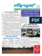 Union Daily_26!7!2014 Newpapers