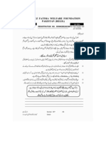Diya Pakistan Scholarship Application Form Download, Documents Similar To 2 Diya Application Form Ul, Diya Pakistan Scholarship Application Form Download