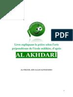 Al Akhdari (1)