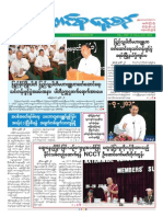 Union Daily_27!7!2014 Newpapers