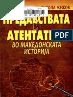 Предавствата и атентатите во македонската историја