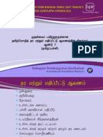 Taklimat Dskp Kssr b Tamil Sjkt Tahun 5