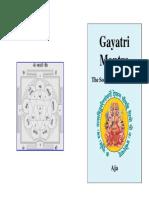 Gayatri Book