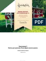 Krolikovod Instruction p8 Web