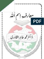 marif-ism-Allah_1