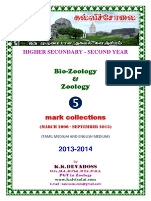 Tamil Nadu Class 12 – Bio-zoology-zoology – English Medium