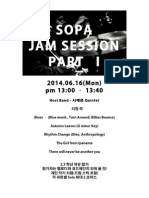 Sopa 포스터