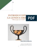 Introducción a la lengua griega