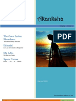 Akanksha_Mar_2009