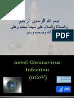 Novel Coronavirus Infection