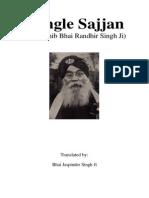 Rangale Sajjan