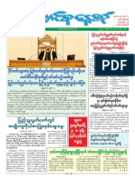 Union Daily (29-7-2014)