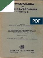 Dhvanyaloka of Anandavardhana (Uddyota I) - Bishnupada Bhattacharya