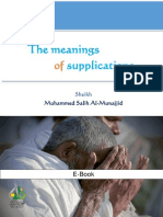 The Meanings Supplications