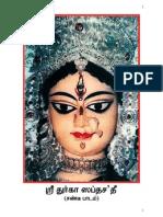 Chandi Tamil