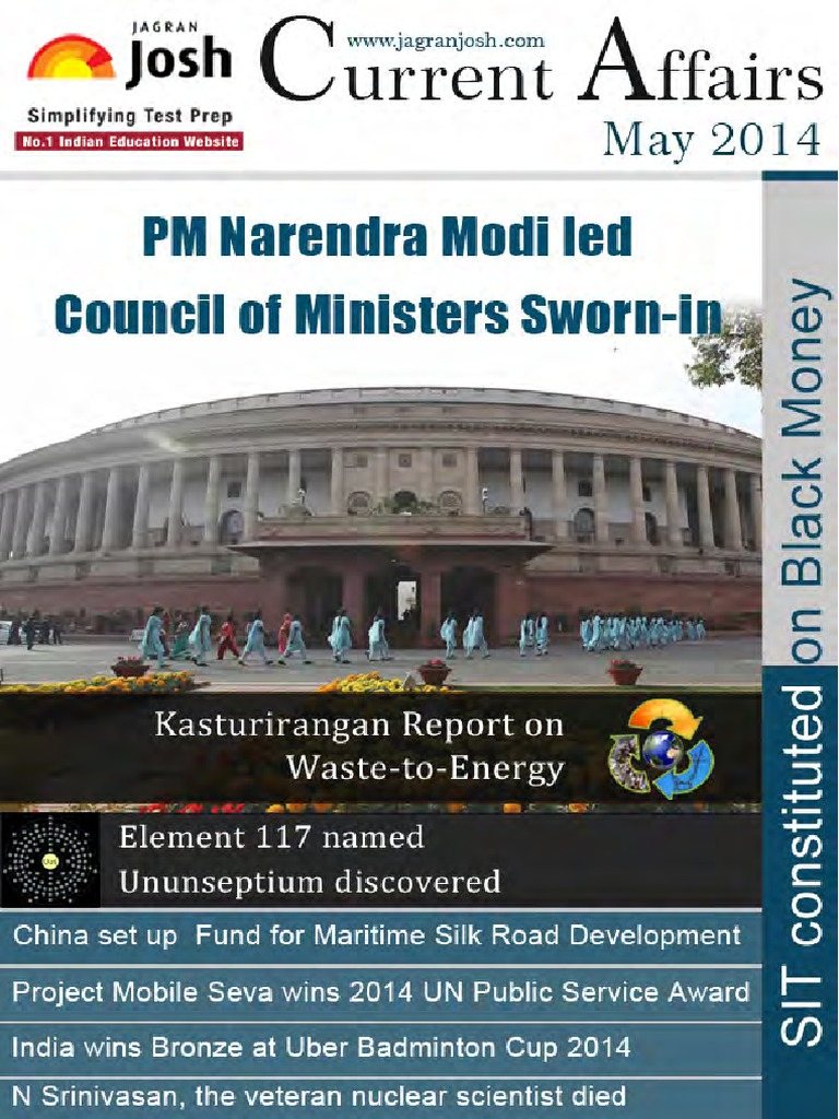 May 2014 current affairs india jagran josh magazine municipal may 2014 current affairs india jagran josh magazine municipal solid waste bharatiya janata party fandeluxe Image collections