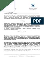 Prikaz slučaja i intervencija Zaštitnika građana