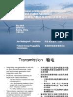 Wellinghoff TransmissionandIntegrationofRenewableEnergy Beijing 2010-05-29
