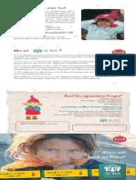 KHK Flyer Hochformat A6 8 Seiten 2014