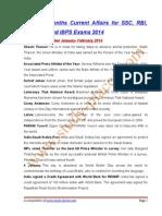 Current Affairs e Book 2014