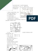 (0902)2009年皖中省级示范高中二月份联考文综地理试题