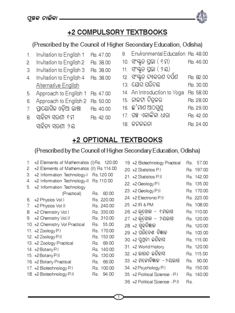 Bse Odisha 10th Class Book 2017