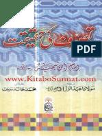 Tasawwaf Ki Haqeeqat