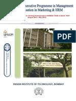 Epm XII Brochure Final