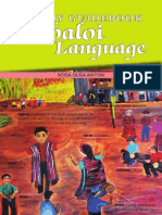 Ibaloi Dictionary