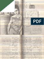 Teri Mohabbat Kafi Hai by Nazia Kanwal Nazi
