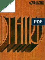 Soft Machine - Third (Resenha)