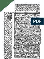Quran-Para-13