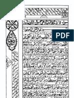Quran-Para-23