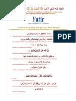 035 Fatir