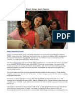 Maaya Telugu Movie Review