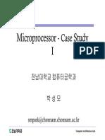 Microprocessor LOL1
