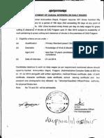 CAD Pulgaon Advt.