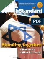 North Jersey Jewish Standard, August 1, 2014