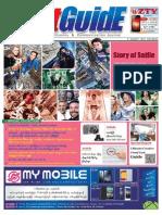 Net Guide Journal Vol 3 No 45