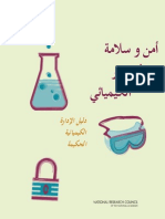 Guide to Chemicals Mgmt_Arabic