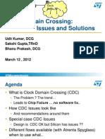 CDC Tutorial Slides